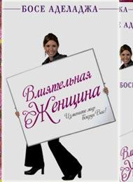 http://godwomen.org/images/stories/glavnaya/vjj.jpg